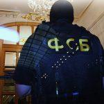 ФСБ атакует центральный аппарат таможни