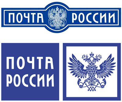 Почта России продолжит аукцион в суде