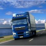Транспортная доставка от компании МСК