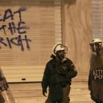 Греция усиливает границу