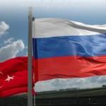 Россия ориентируется на экономические связи с Турцией
