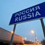 Ограничения российских перевозчиков в Европе - вопрос времени