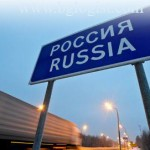 Усиление контроля за международными автоперевозками в России