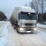 В Москве осложняется дорожная обстановка