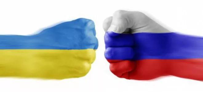 Кабмин опубликовал документ о расширении запрета на обмен товаров с Украиной
