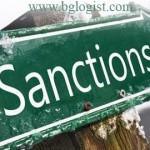 Санкции Россия Турция