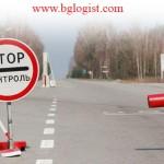 Закрытые дороги в Румынии 21.04.2013