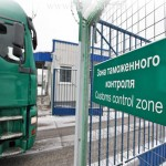 Результативная помощь в таможенном оформлении грузов