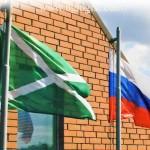 Таможенные сборы в России падают