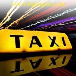 Профессиональные такси услуги
