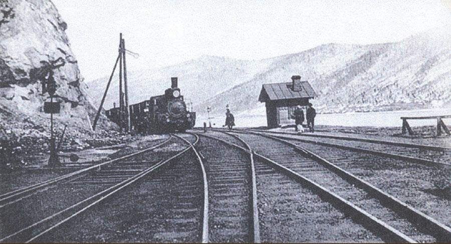 Транссибирская железная дорога