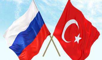 Россия ввела специальные экономические меры против Турции