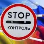 Киев разрушает транспортную логистику Востока страны