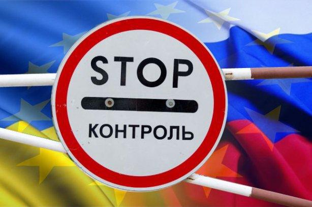 Сенатор: экономические отношения РФ и Киева определятся на переговорах