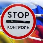 Обстановка на границе Украины и России