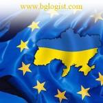 Украина и Таможенный Союз