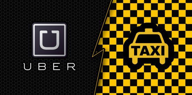Суд ЕС направляет Uber в правильное направление