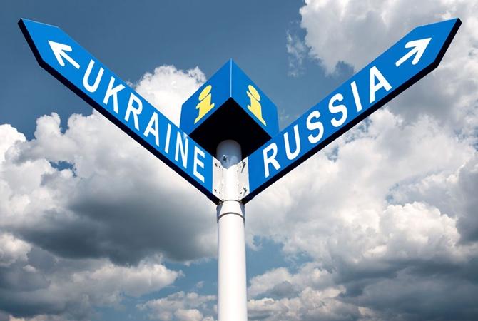 Россия ввела новые санкции против Украины