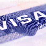 Греция выдает россиянам шенгенские визы на пять лет