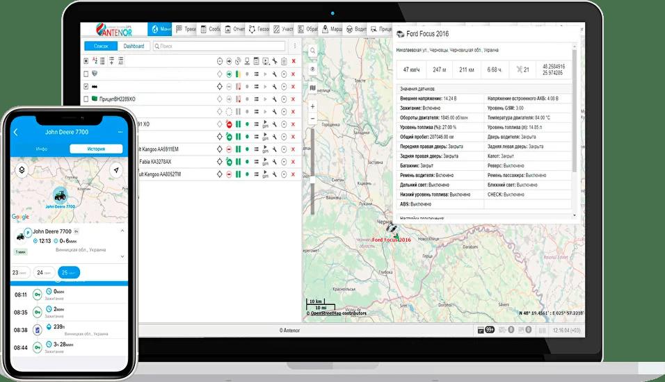 Окупается ли GPS для небольшого автопарка?