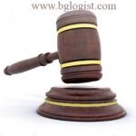 Закон о контролируемых иностранных компаниях: обзор и комментарий