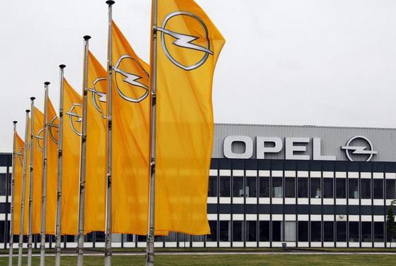 Opel объявил о сокращении